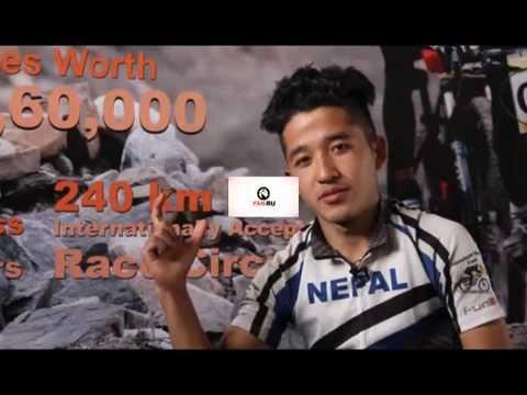 Aayman Tamang Yak Ru 2015
