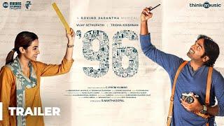 96 Trailer  Vijay Sethupathi, Trisha  Madras Enterprises  C.Prem Kumar  Govind Vasantha