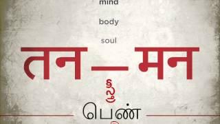 MARD Poem (Telugu) by Mahesh Babu