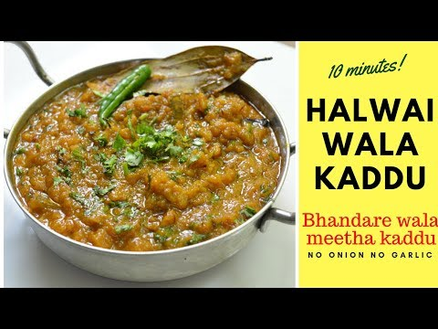 Turban tadka easy pumpkin ki sabzi recipe by chef harpal sokhi 10 kaddu forumfinder Images
