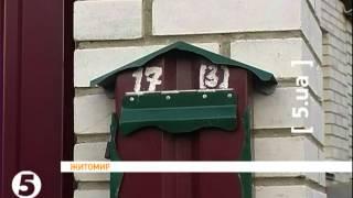 В Житомире хотят провести дорогу по частным земельным участкам