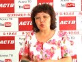 Фрагмент с середины видео Подготовка к Тун Пайраму 22.06.18