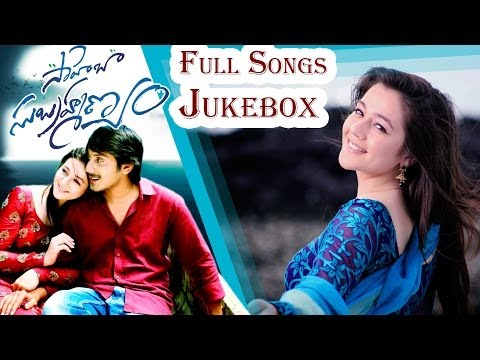 Saheba Subramanyam(సాహెబా సుబ్రహ్మణ్యం) Movie    Full Songs Jukebox    Dilip Kumar, Priyal Gor