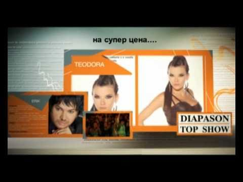 DIAPASON TOP SHOW (TV commercial spot)