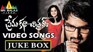 Prema Katha Chitram Video Songs Jukebox