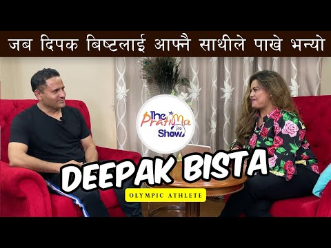 Deepak Bista (Olympic Athlete) | The Pratima Show | Episode 37 | 15 March 2021