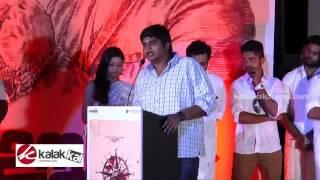 Watch Karthick Suburaj at Urumeen Movie Audio Launch Red Pix tv Kollywood News 02/Jul/2015 online