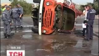Пожарная машина попала в ДТП под Житомиром