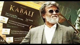 Kabali Housefull at 2nd Week Kollywood News 30-07-2016 online Kabali Housefull at 2nd Week Red Pix TV Kollywood News