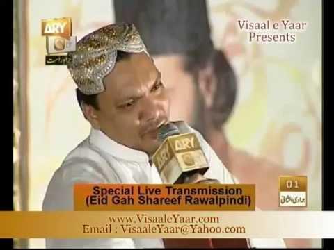 Urdu Naat( Kaha Rab Ne) Imran Hassan Qadri In Eidgah Sharif.By  Naat E Habib