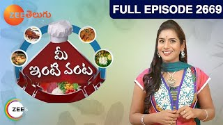 Mee Inti Vanta – Ariselu, Aloo Bhujia Program on 20-09-2012 (Sep-20) Zee Telugu TV