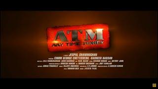 ATM  Malayalam Movie Official Trailer  | Bhagath Manuel , Jackie Shroff