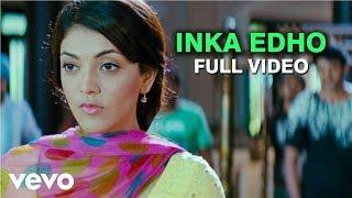 Darling - Inka Edho Video