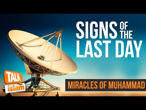 SIGNS OF THE LAST DAY | MIRACLES OF MUHAMMAD ﷺ