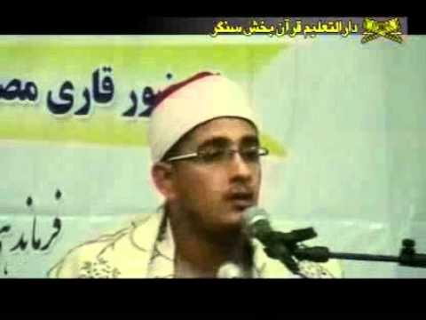 *Full**Sheikh Mahmood Shahat - Surah Muhammad