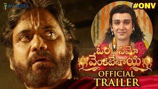 Om Namo Venkatesaya Theatrical Trailer