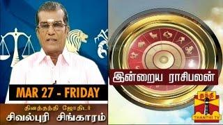 Indraya Raasipalan 27-03-2015 Thanthitv Show   Watch Thanthi Tv Indraya Raasipalan Show March 27, 2015