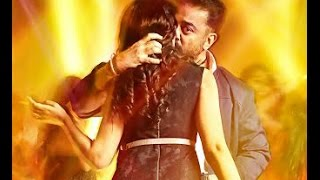 Watch Is Kamal Hassan Kissing Trisha? - Thoongavanam First Look Red Pix tv Kollywood News 25/May/2015 online