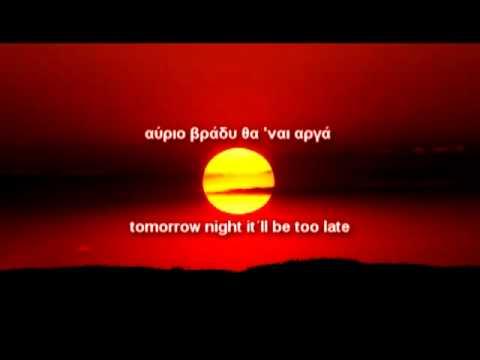 Alkinoos Ioannidis - O Proskinitis ( English & Greek Lyrics )