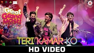 Teri Kamar Ko from Great Grand Masti