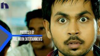 Kai Raja Kai Release Trailer 3