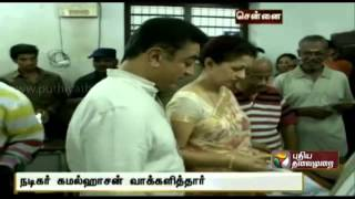 Hamal Hassan His Vote in Chennai News 24-04-2014 Online Hamal Hassan His Vote in Chennai Puthiya Thalaimurai tv  News April-24