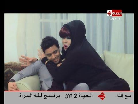 سيدة خليجية تتحرش بالمطرب أحمد جمال