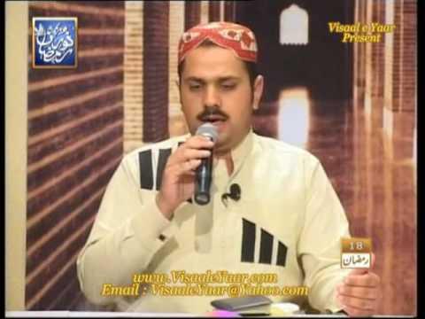 Urdu Naat(Arsh Ki Aqal)Syed Ikram Akbar Bukhari.By  Naat E Habib
