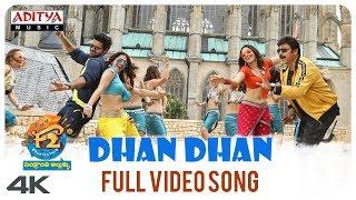 Dhan Dhan Full Video Song || F2 Video Songs