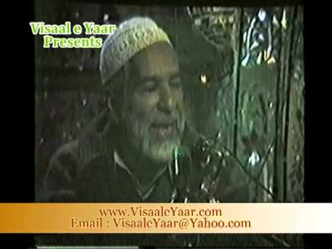 PUNJABI NAAT( Zikar Tere Thin Yaar)ABDUL SATTAR NIAZI.BY  Naat E Habib