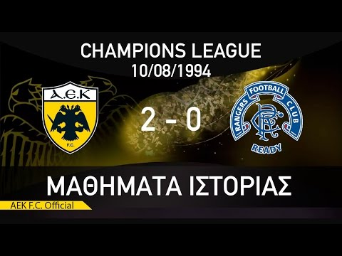 ??T????? ?S?????S / #11 AEK F.C - GLASGOW RANGERS  2-0 / HISTORY LESSONS