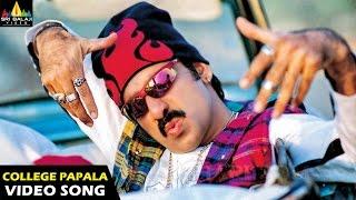 College Pappala Bassu Video Song | Vikramarkudu