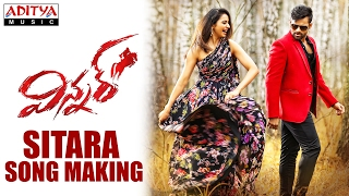 Sitara Song Making || Winner Movie
