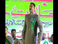 AKBARUDDIN OWAISI IN KARIMNAGAR