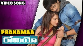 Pranamaa Video Song - Romeo