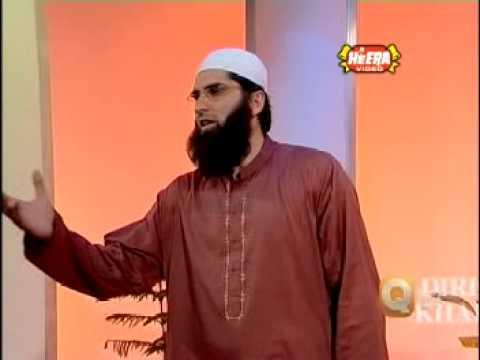 QASIDA BURDAH SHARIF(Junaid Jamshed)BY Naat-e-habib