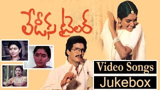 Ladies Tailor Movie Video Songs Jukebox