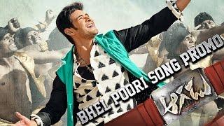 Aagadu: Bhel Puri Song Teaser