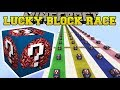 Minecraft: INSANE BRAIN LUCKY BLOCK RACE - Lucky Block Mod - Modded Mini-Game