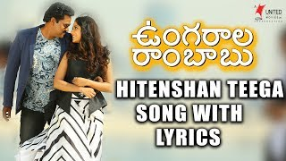 Hitenshan Teega Song With Lyrics | Ungarala Rambabu