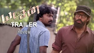 Watch Yatchan Trailer Review | Vishnuvardhan, Arya, Kreshna, Swathi reddy. Red Pix tv Kollywood News 04/Aug/2015 online