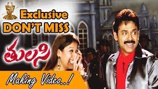 Thulasi Movie Making Video
