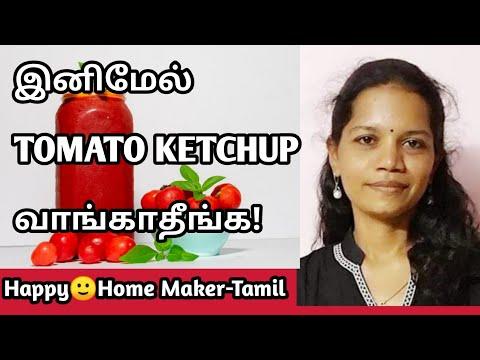 Tomato Ketchup Recipe - Homemade