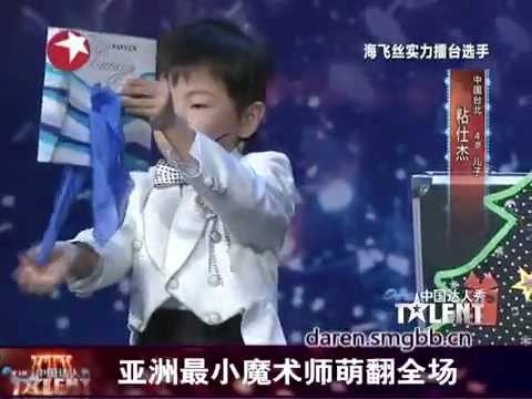 The cutest 4-year-old magician, on China's Got Talent Chinese talent show