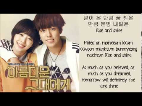 To the Beautiful You (Feat. Tiffany)