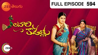 Kalavari Kodallu 07-05-2013 | Zee Telugu tv Kalavari Kodallu 07-05-2013 | Zee Telugutv Telugu Serial Kalavari Kodallu 07-May-2013 Episode