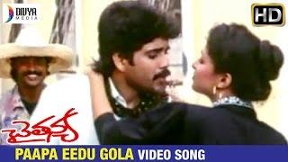 Paapa Eedu Gola Video Song - Chaitanya