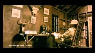 Ambuli Trailer