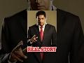 Real Story Telugu Movie