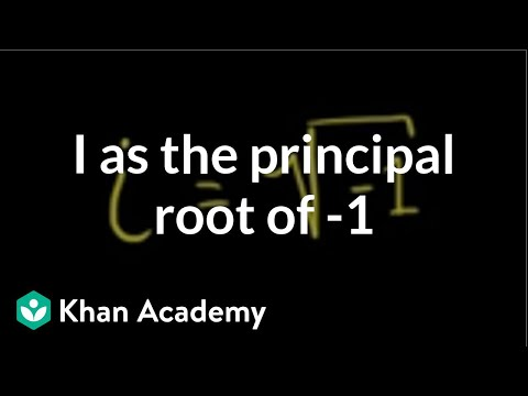 i as the Principal Root of -1 (a little technical)